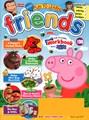 Preschool Friends Young Kids Magazine