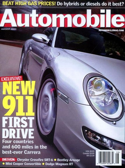 Automobile Cover - 7/23/2004