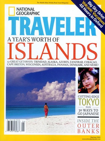 National Geographic Traveler Cover - 4/28/2004