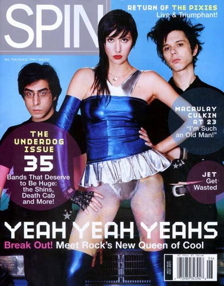 Spin Cover - 5/20/2004