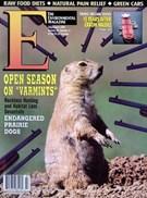 Environment Magazine 7/7/2004