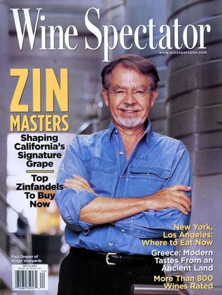 Wine Spectator Cover - 4/23/2004