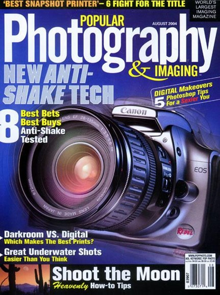 Popular Photography Cover - 7/23/2004