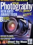 Popular Photography Magazine 7/23/2004