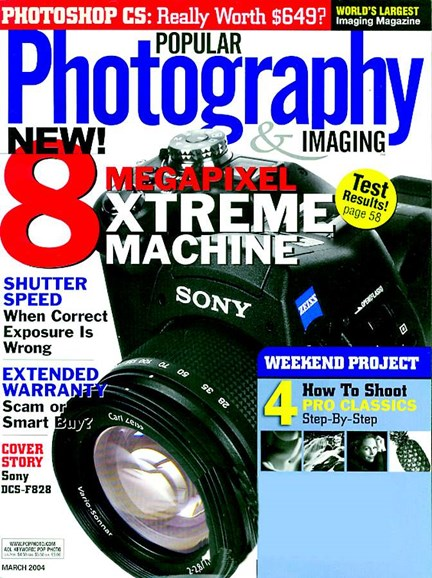 Popular Photography Cover - 3/1/2004