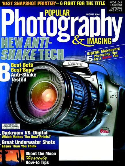 Popular Photography Cover - 8/1/2004