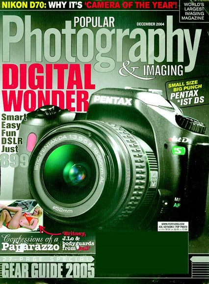 Popular Photography Cover - 12/1/2004