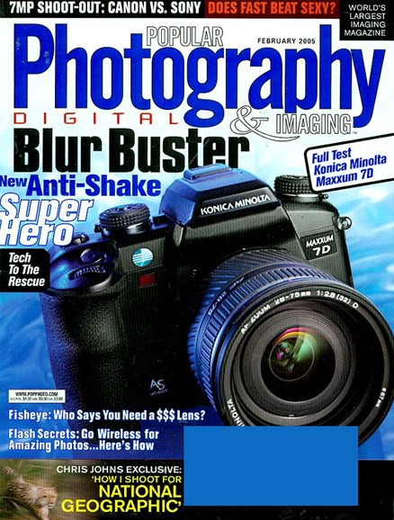 Popular Photography Cover - 2/1/2005
