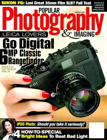 Popular Photography Cover - 3/1/2005
