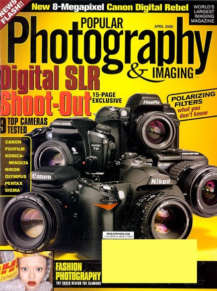 Popular Photography Cover - 4/1/2005