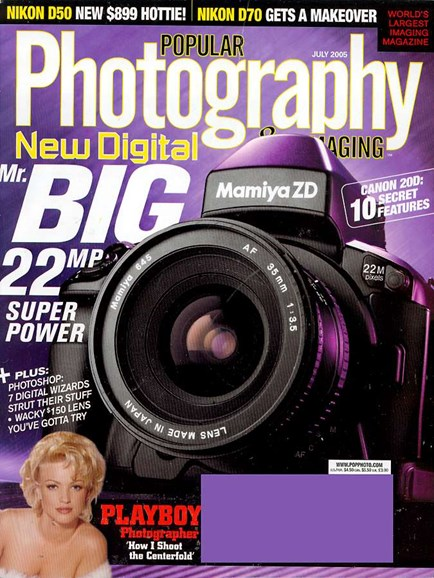 Popular Photography Cover - 7/1/2005