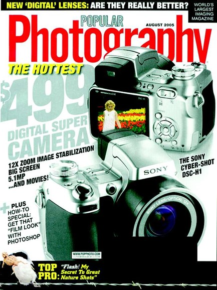 Popular Photography Cover - 8/1/2005
