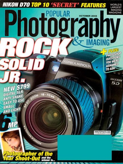 Popular Photography Cover - 10/1/2005