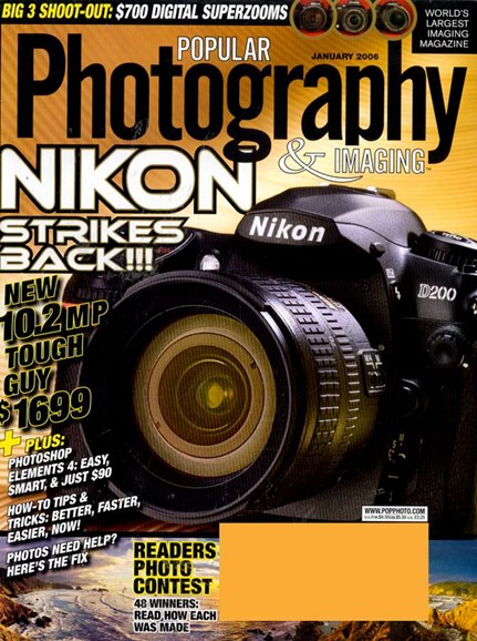 Popular Photography Cover - 1/1/2006