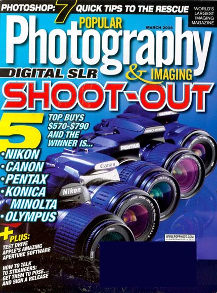 Popular Photography Cover - 3/1/2006