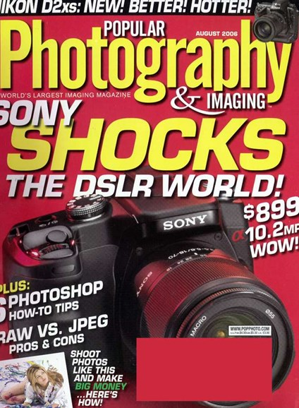 Popular Photography Cover - 8/1/2006