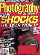 Popular Photography Magazine 8/1/2006