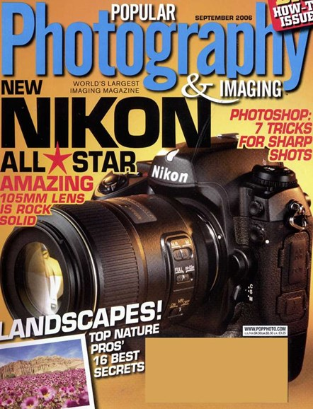 Popular Photography Cover - 9/1/2006