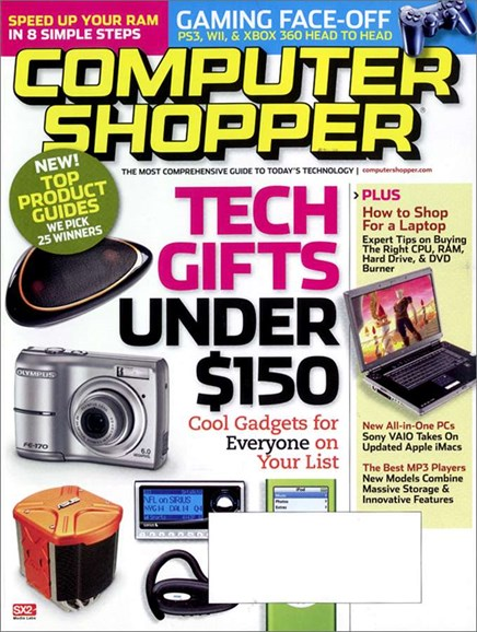 Computer Shopper Cover - 12/1/2006