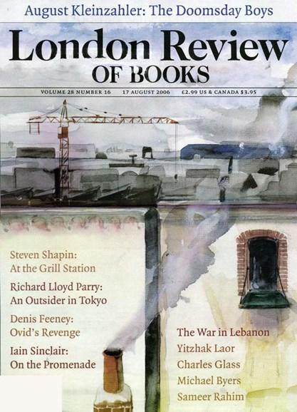 London Review Of Books Cover - 8/14/2006