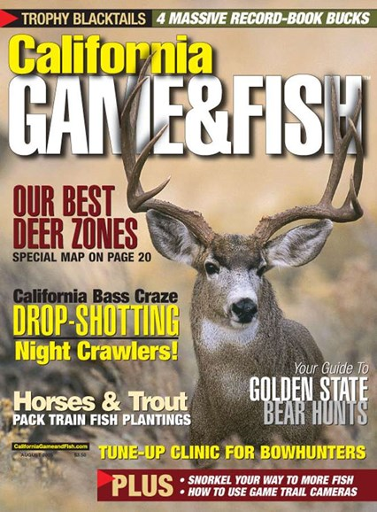California Game & Fish Cover - 8/1/2005
