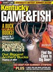 Kentucky Game & Fish | 8/1/2005 Cover