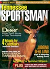 Tennessee Sportsman | 8/1/2005 Cover