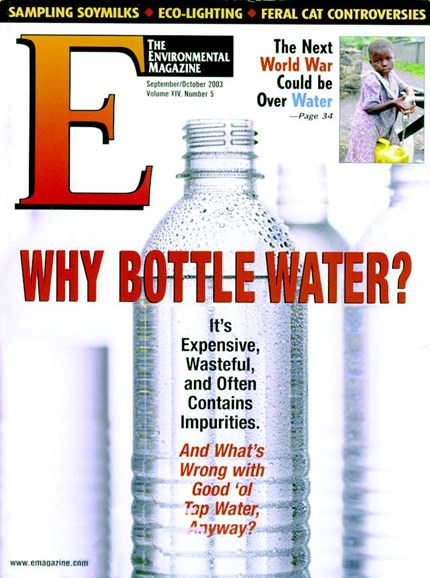 E: The Environment Magazine Cover - 9/1/2003