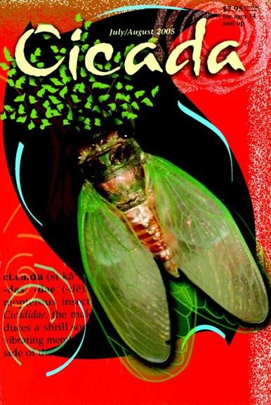 Cicada Cover - 8/1/2005