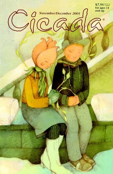 Cicada Cover - 12/1/2005