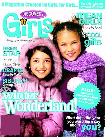 Discovery Girls Cover - 12/1/2004