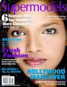 Supermodels Unlimited Magazine 12/1/2006