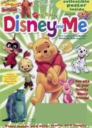 Disney Junior Magazine 5/1/2006