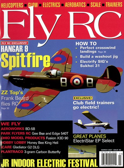 Fly RC Cover - 3/1/2007