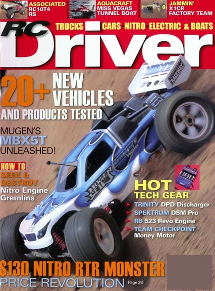 RC Driver Cover - 10/1/2006