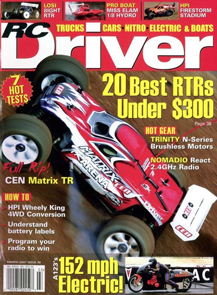 RC Driver Cover - 3/1/2007