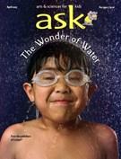 Ask Magazine 4/1/2007
