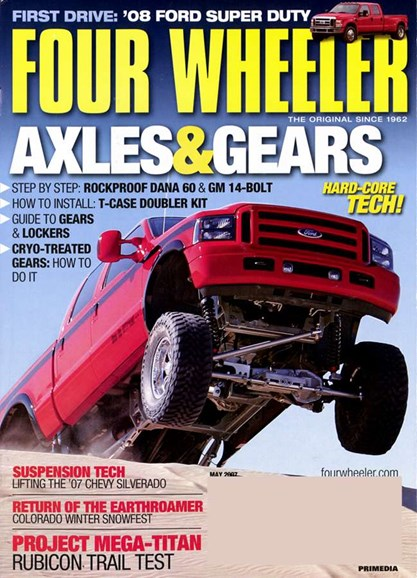 Four Wheeler Cover - 5/1/2007
