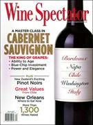 Wine Spectator Magazine 5/1/2007