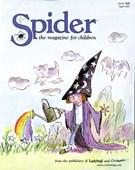 Spider Magazine 4/1/2007