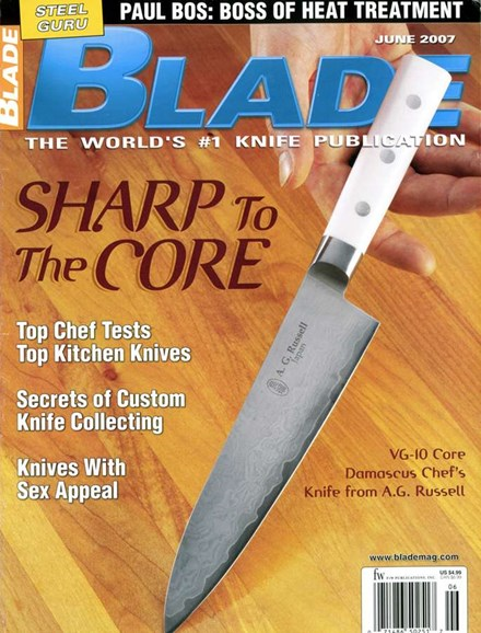 Blade Cover - 6/1/2007