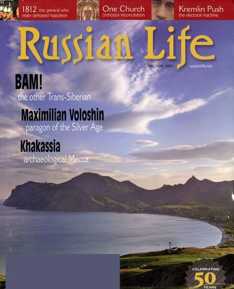 Russian Life Cover - 6/1/2007
