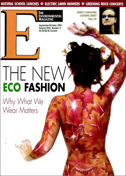 E: The Environment Magazine Cover - 9/1/2007