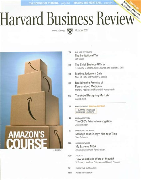 Harvard Business Review Cover - 10/1/2007