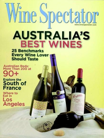 Wine Spectator Cover - 10/1/2007
