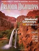 Arizona Highways Magazine 1/1/2008