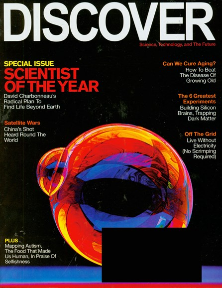 Discover Cover - 12/1/2007