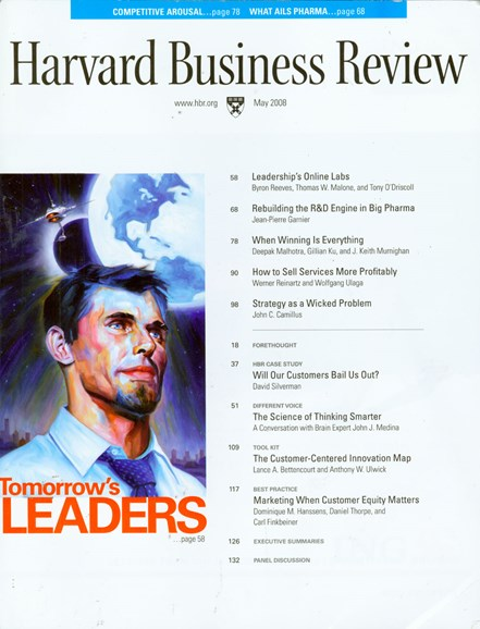 Harvard Business Review Cover - 5/1/2008