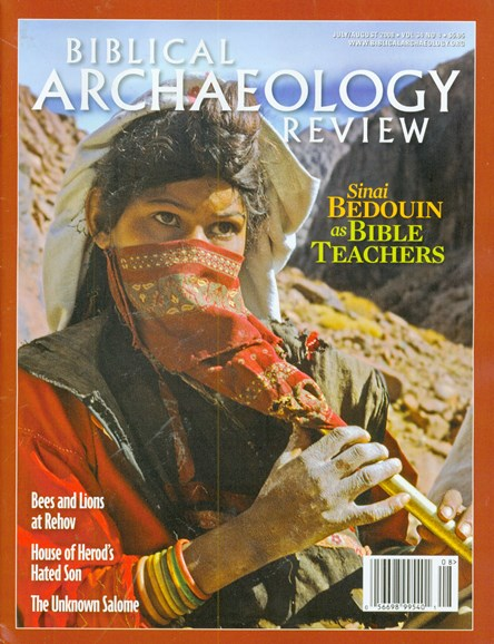 Biblical Archaeology Review Cover - 7/1/2008