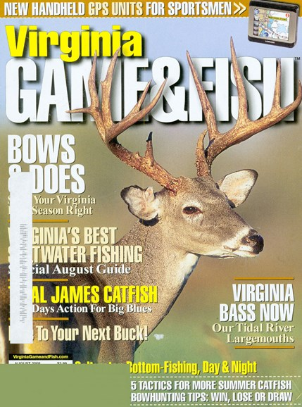 Virginia Game & Fish Cover - 8/1/2008